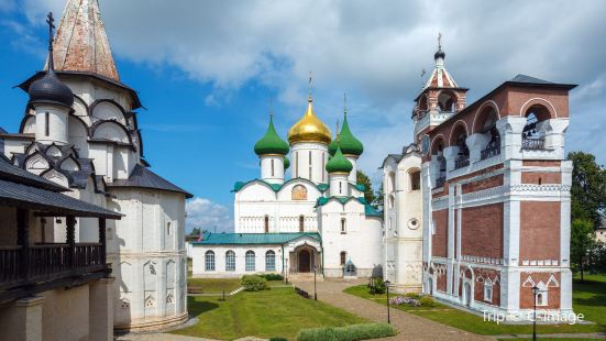 The Saviour Monastery of St. Euthymius
