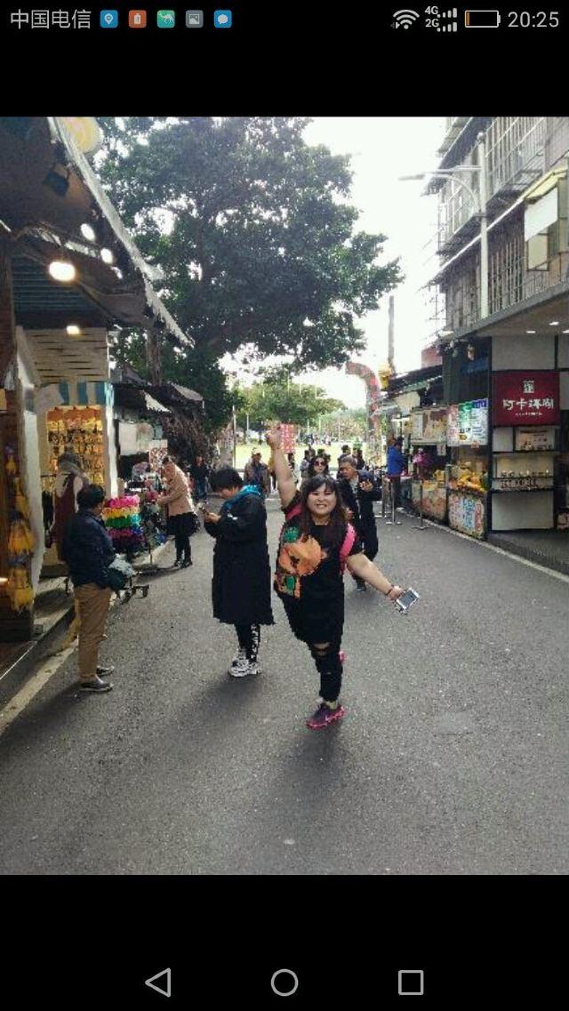 2018寶島10日遊 一個累了三個哈