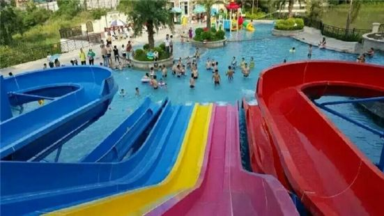 國際公館水上樂園