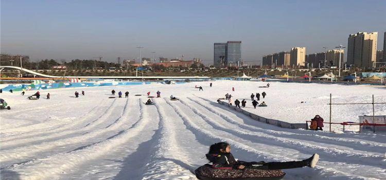 Yi River Aquatic Park