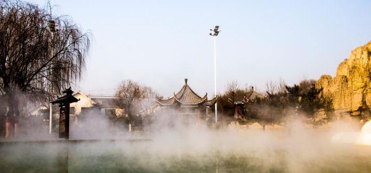 Anyuetan Hot Spring Resort3