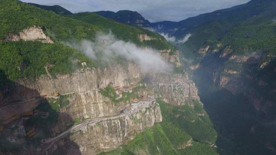 Mianshan Scenic Area