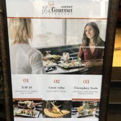The Gourmet Corner Restaurant User Photo