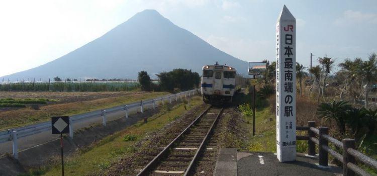 니시오야마 역1