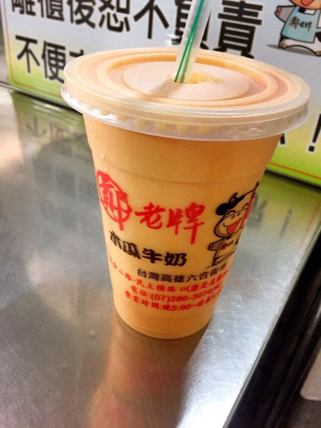 Zheng's Old Papaya Milk