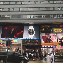 Chungking Mansions User Photo