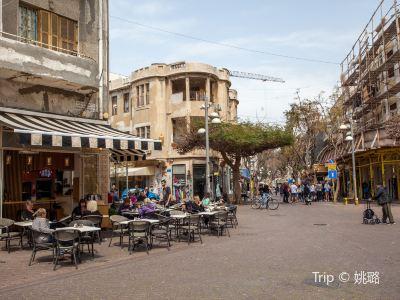 Nahalat Binyamin Street