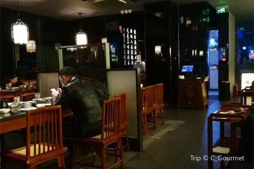 王美食(收藏店)1