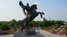 鄢陵国家花木博览园-鄢陵-兔乖乖开门