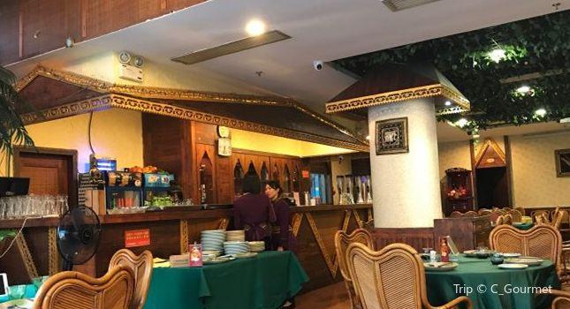 Savory Bali Indonesian Restaurant1