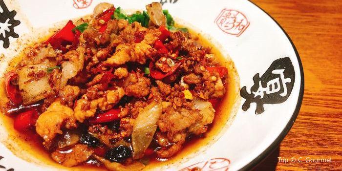 Peng Chu ( Ba Yi Road )1