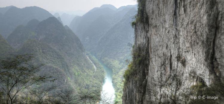 Ziyun Getu River Scenic Spot1