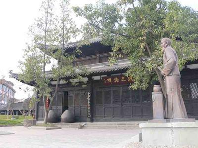 中國保甯醋文化博物館