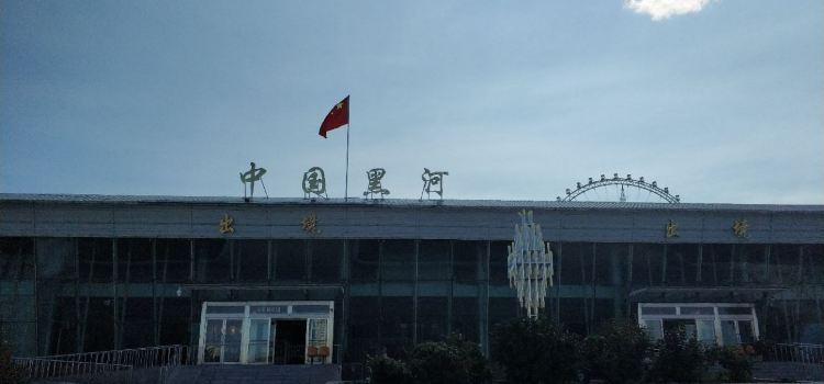 中華人民共和國黑河口岸3