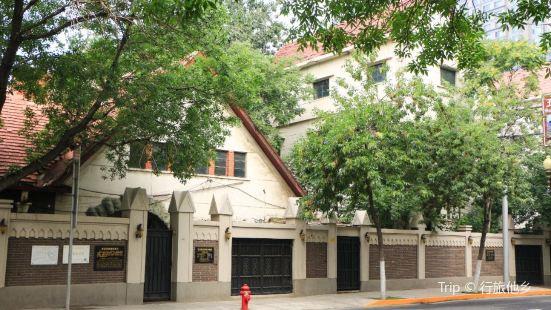 Zhang Mingqi Former Residence (Guizhou Road)