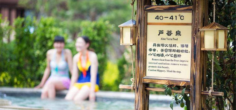 Red Oak Yuquan Steaming Hot Spring Resort3