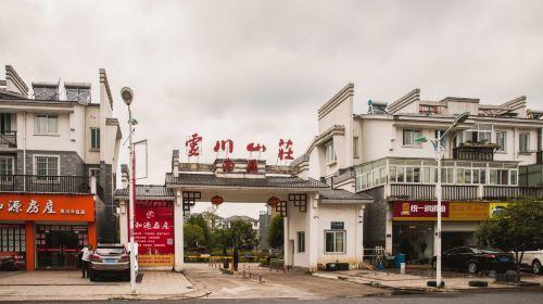 JiXi LingChuan BanDao ZhanShi ZhongXin