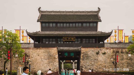 Guqiao Building