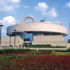 Shanghaishi History Museum Office User Photo