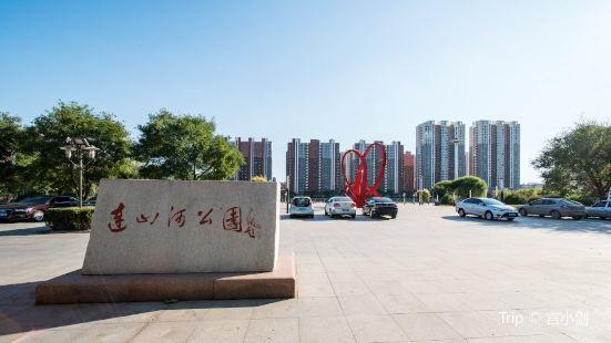 Lianshanhe Park
