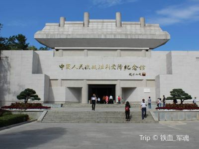 懐化中国人民抗日戦争勝利受降紀念館