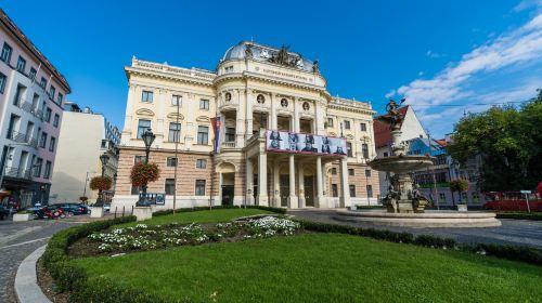 斯洛伐克國家劇院