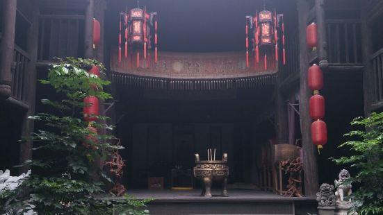 九福堂苗族博物館
