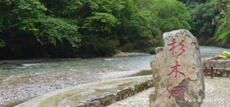 Shamu River Rafting1