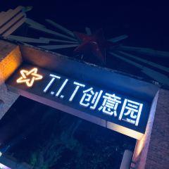 TIT Creative Park User Photo