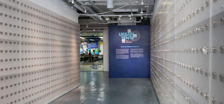 香港chi K11藝術空間