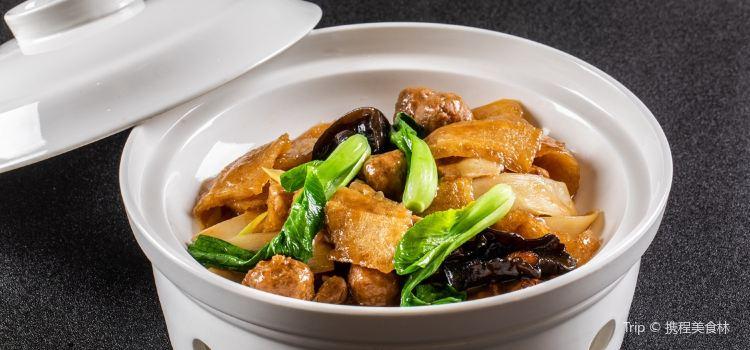 Xi An Restaurant ( Zhong Lou )2