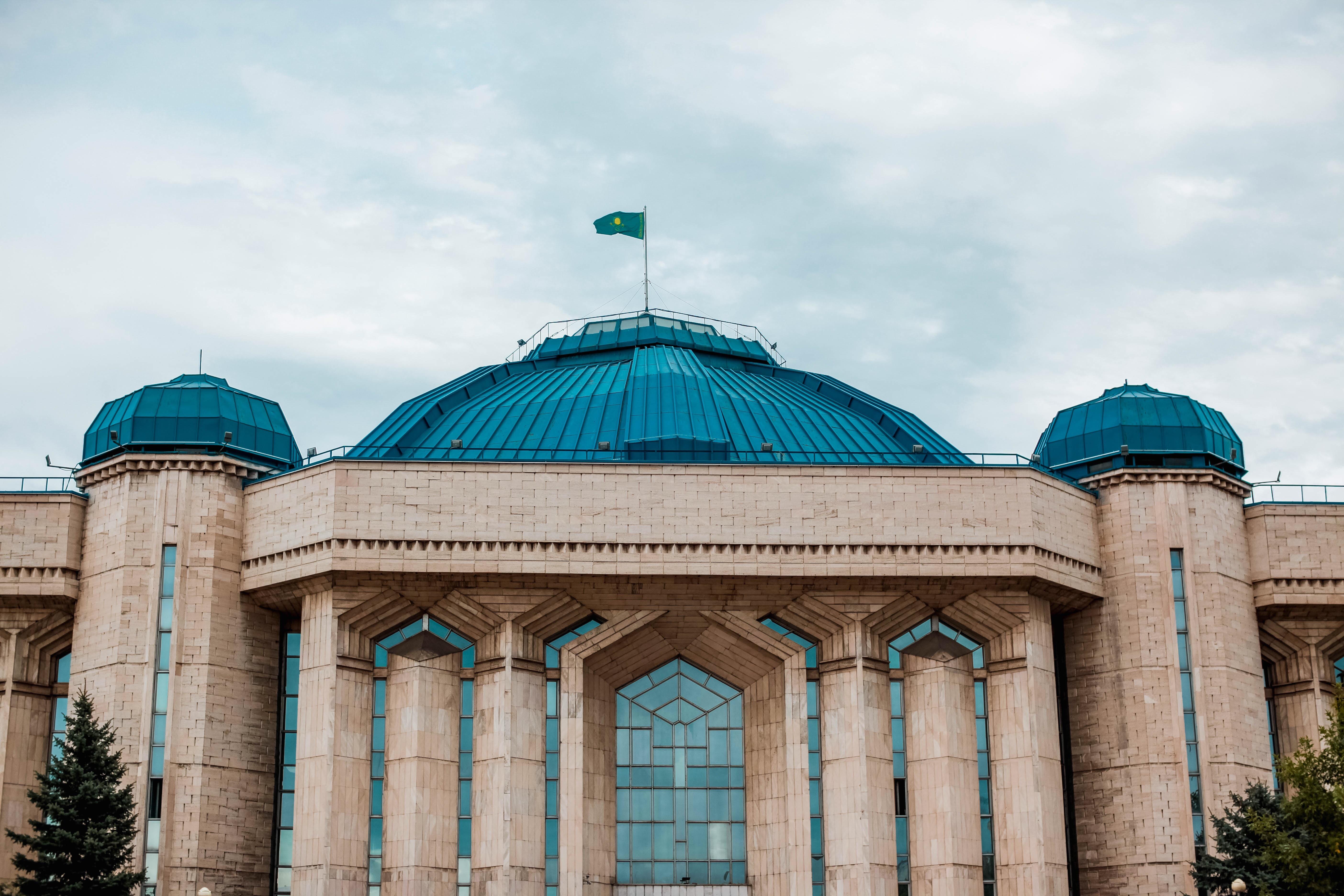 哈薩克中央國家博物館