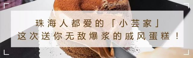 連明星都特地摸上門的風味飯店,裡麵全是澳門人喜歡的地道滋味