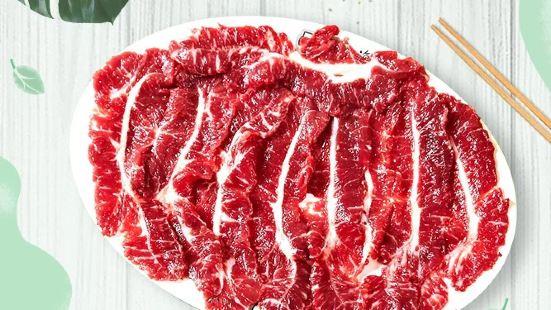 Shantou Ba He Li Hai Ji Beef ( Jie Fang Xi Road )