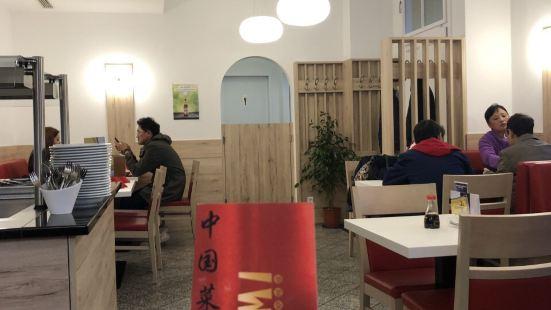 Yiyami Asia Restaurant