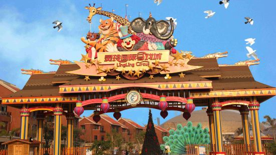Lingling International Circus City