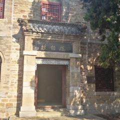 liu xie gu ju User Photo