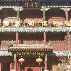 Zibo Yishu Museum User Photo