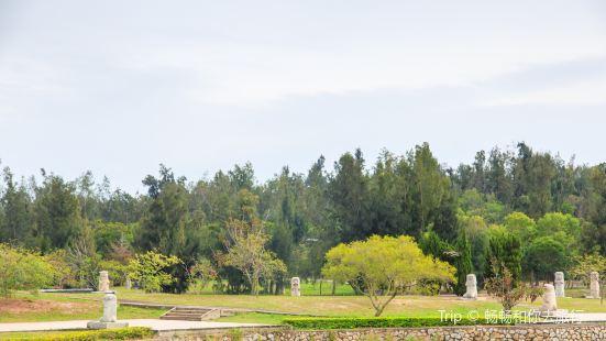 Shang Yi Environmental Protection Park