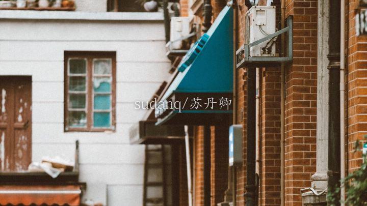 武漢旅行分享