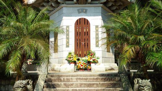 Hongyi Fashi Sheli Pagoda