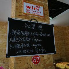 花垣西門性腸館(乾州分店)用戶圖片