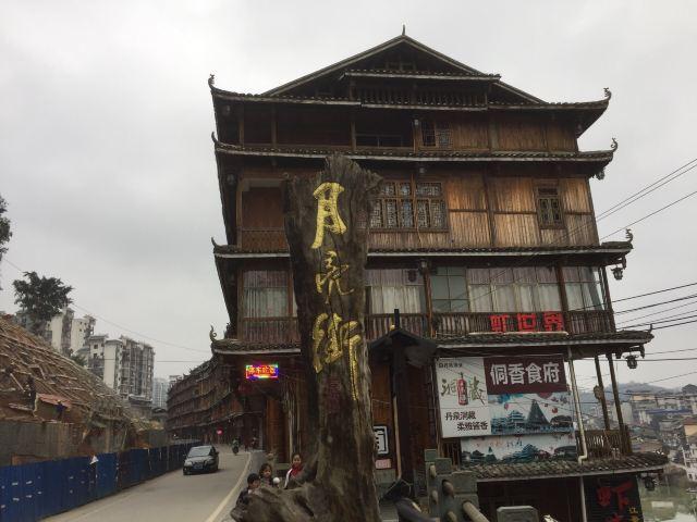 Yueliang Street