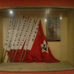 South Of Hunan Uprising Memorial Hall User Photo