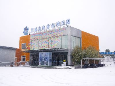 Ruixiang Ice World