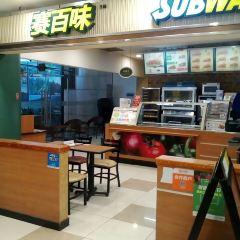 賽百味(王府井百貨店)用戶圖片