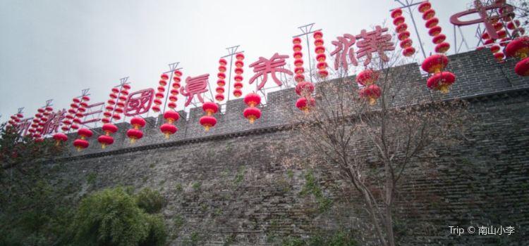 Guchengqiang Relic Site1