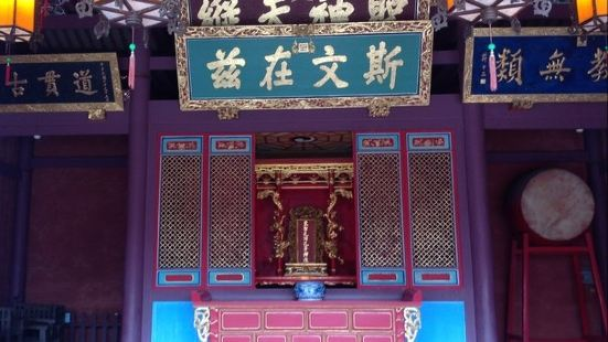 台南孔廟聖域