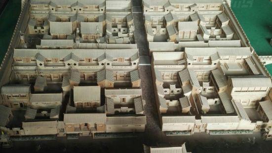 Zhonghua Wangshi Museum