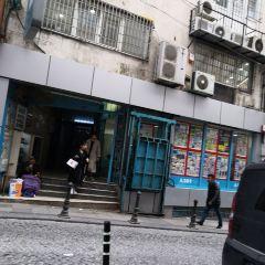 Caferaga Medresesi User Photo